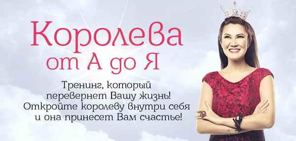 Елена Глоткина