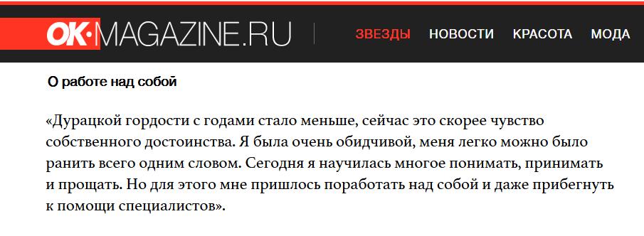 Вера Брежнева: «Любите друг друга»