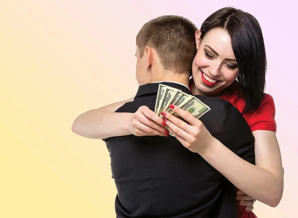 Как просить деньги у мужчины?